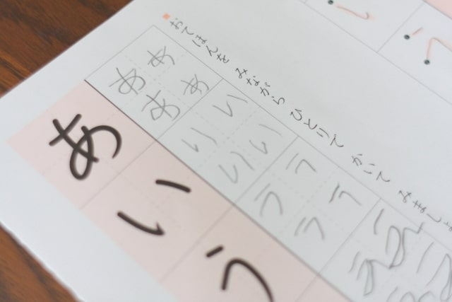 一年生の宿題にイライラ…